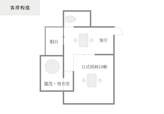 Guest suite layout 潤-Uruoi-