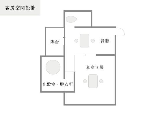 Guest suite layout 潤-Uruoi-