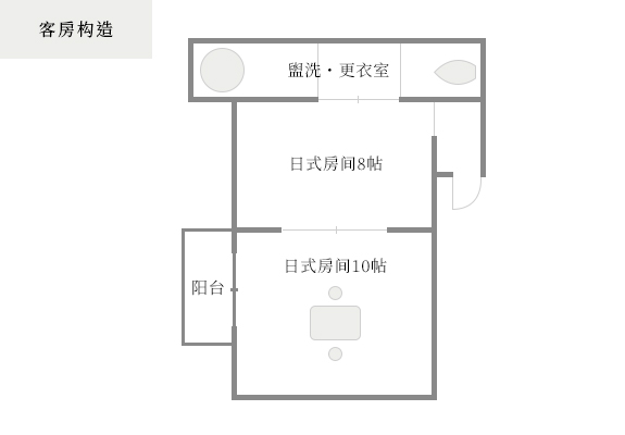 Guest suite layout 元-Hajime-