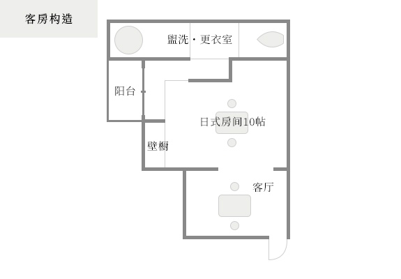 Guest suite layout 奏-Kanade-