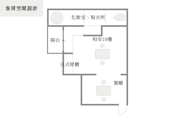 Guest suite layout 奏-Kanade-