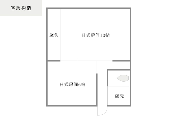 Guest suite layout 謳-Uta-