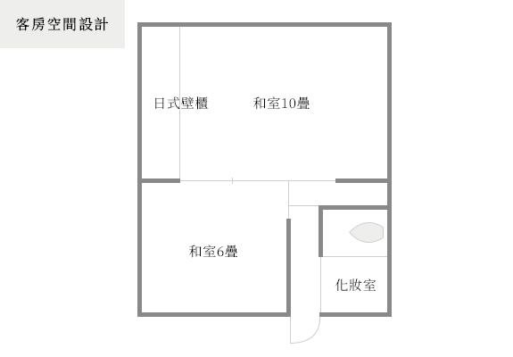Guest suite layout 謳-Uta-
